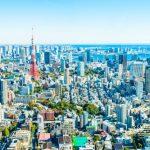 【特集】日本の不動産を買えば、マルチビザが取れる?【投資物件】