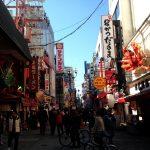 【日本好好玩】天下の台所!大阪府1【Podcast】