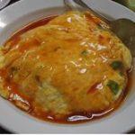 【日本美食】天津飯(てんしんはん)/Tenshinhan/天津饭【非中華中華料理】