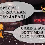 """【介绍""""小另类""""日本文化】ラジオ番組""""INTRO JAPAN""""いよいよ開始!"""