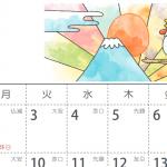 """【日本文化】你们开心就好,日本日历上的吉凶""""六曜"""""""