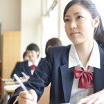 【日语学习】福岡市で大学受験 vs RADWIMPS & EXILE【Japan News】
