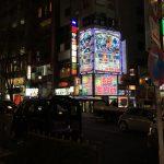【介绍日本】無料案内所【INTRODUCE JAPAN】