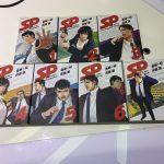 【日本动漫】ちなみにSPの給料ってどのくらいなの?【上海から愛を叫ぶ】