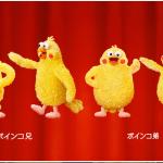 """【日本吉祥物】揭露表情包霸主,腮红小黄""""鸡""""的真实身份"""