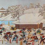 【Tabito的東瀛之旅】日本历史转折现场探访——樱田门之变①