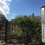 【Tabito的東瀛之旅】日本历史转折现场探访——樱田门之变②