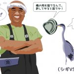 【学习日本谚语!】日本のことわざ-漁夫の利
