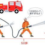【学习日本谚语!】日本のことわざ-五十歩百歩