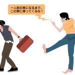 【学习日本谚语!】日本のことわざ-可愛い子には旅をさせよ