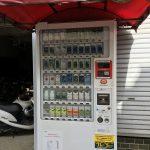 【介绍日本】自動販売機 / Vending machine【INTRODUCE JAPAN】