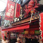 【介绍日本】たこ焼き / Takoyaki【INTRODUCE JAPAN】
