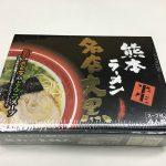 【熊本拉面】买回来日本礼品!お土産キャンペーン!
