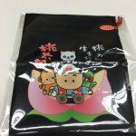 【桃太郎小口袋】买回来日本礼品!お土産キャンペーン!2