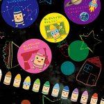 【日刊イントロジャパン】子供と一緒に!福岡で星空を見よう【5月28日号】