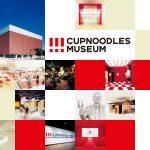 【介绍日本】博物館 / Museum【INTRODUCE JAPAN】