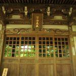 "【Tabito的東瀛之旅】东京郊区藏着鲜为人知的""结良缘""圣地!"