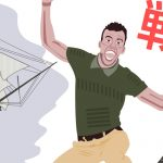 【学习日本谚语!】日本のことわざ-背水の陣