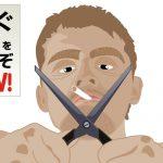 【学习日本谚语!】日本のことわざ-善は急げ