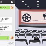 【学习日本谚语!】日本のことわざ-百聞は一見に如かず