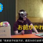 【日语面试检定SP】辛苦职业Best5【前篇】