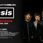 【6月22日号】OASIS in FUJI ROCK FES09′ /  放映oasis最后的日本表演会