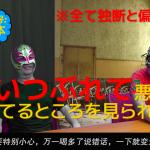【日语面试检定SP2】日本轻松职业Best5【后篇】