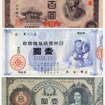 【文化】日本纸币小历史