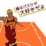 【学习日本谚语!】日本のことわざ-好きこそ物の上手なれ