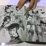 """【ギャグ漫画】根据西班牙小说""""唐吉坷德""""改编的漫画作品【上海から愛を叫ぶ】"""