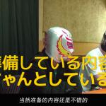 【日语面试检定】なぜ日系企業で働きたいのか / 为什么想进日企就职?