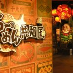 """【7月22日号】札幌""""夏天""""拉面展览会 / Sapporo Summer Ramen Festival"""