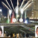 【8月4日号】UMEKITA GARDEN Fire illusion / 笑い飯監修!梅田ガーデンで花火を見よう