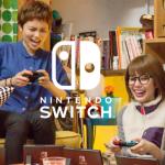 【介绍日本】ニンテンドースイッチ / Nintendo Switch【INTRODUCE JAPAN】