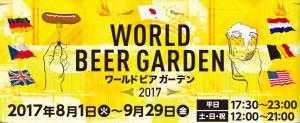 日刊介绍日本