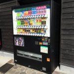 【日本生活】自動販売機/Vending Machine/自动售货机【豆子的日本日常】