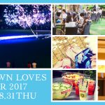 【8月31日号】MIDTOWN LOVES SUMMER / 東京ミッドタウンで夏を締めくくろう