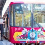 【9月11日号】Keihan Railway with Thomas / 京阪電車がトーマス一色に!