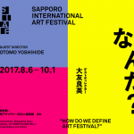 【10月8日号】Sapporo international art festival / 札幌国際芸術祭2017
