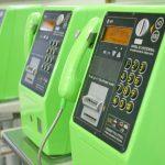 【日本生活】公衆電話/Payphone/公用电话【豆子的日本日常】