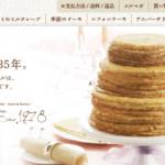 【日本甜点】日产蛋糕Mille Crêpes(千层蛋糕)