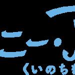"""【9月8日号】Disny Art """"Life"""" / ディズニーアート展"""