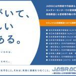 【日本现象】音乐版权大佬——JASRAC