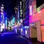 【介绍日本】ラブホテル / love hotel【INTRODUCE JAPAN】