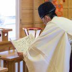 【Tabito的東瀛之旅】11月23日,日本为何放假?到底是什么日子?