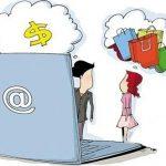 【日本生活】電子商取引/E-commerce/电商【豆子的日本日常】