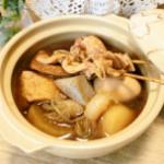 【日式食谱】出汁香るあったかおでん/香汁关东煮【東京発!バイリンガルヘルシークッキング】