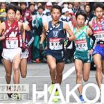 【日本现象】日剧跑现实版——箱根马拉松入门知识介绍