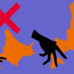【语言学习】第二课 – 北海道能握住的地方/北海道の持つところ【请问,北海道?】