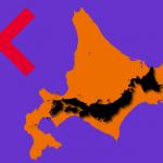 【语言学习】第三课 –  北海道的大小/北海道の大きさ【请问,北海道?】